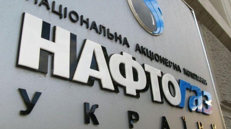 Украинцы заплатят: «Нафтогаз» озвучил сумму несуществующего долга