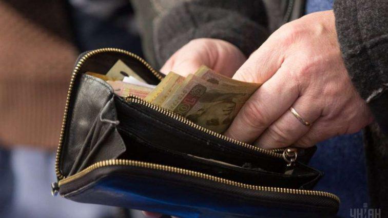 «Нищенские» зарплаты в Украине: Какие профессии самые не прибыльные