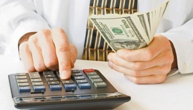 Важное сообщение: что нужно знать украинцам о депозитных ставках