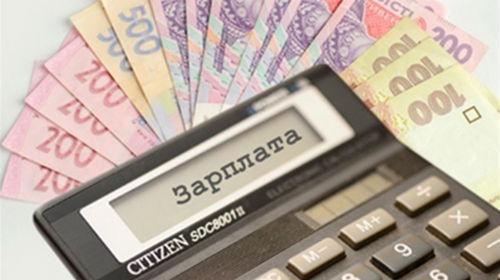 Жить по-новому: узнайте, кому из украинцев повысят зарплату