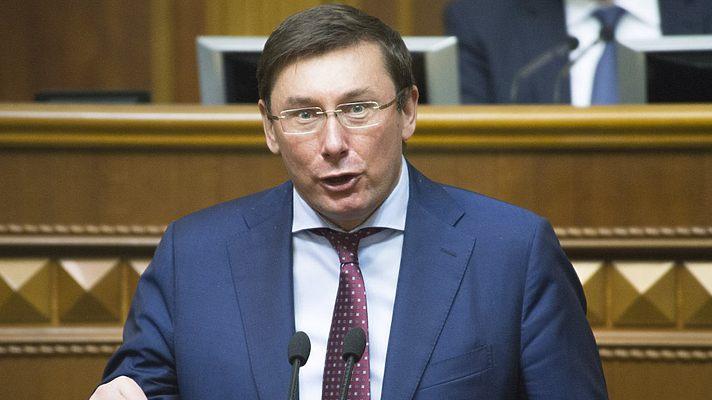 Как отдыхает «средний класс»: Сеть бурно обсуждает каникулы Луценко за 50 тыс. евро