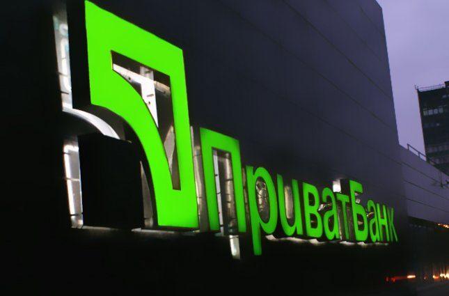 Стало известно чем вкладчикам «Привата» угрожают страсти вокруг банка