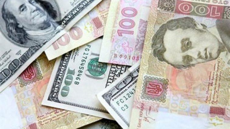 Гривна укрепилась: курс валюты на 26 января