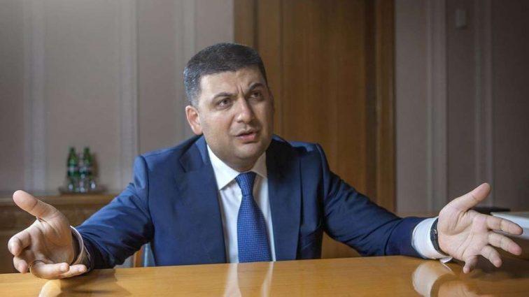 «Государственный бюджет составил 108 тыс. гривен», — Гройсман признался, кто украл все государственные деньги