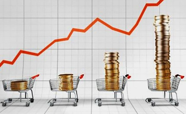 Какой будет инфляция в 2018 году- прогноз НБУ