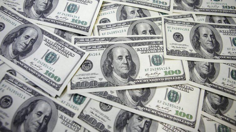 «2000000000 $»: на что в Киеве собираются потратить такую сумму