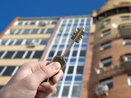 Квартиры подорожали: сколько теперь стоит жилье в столице?