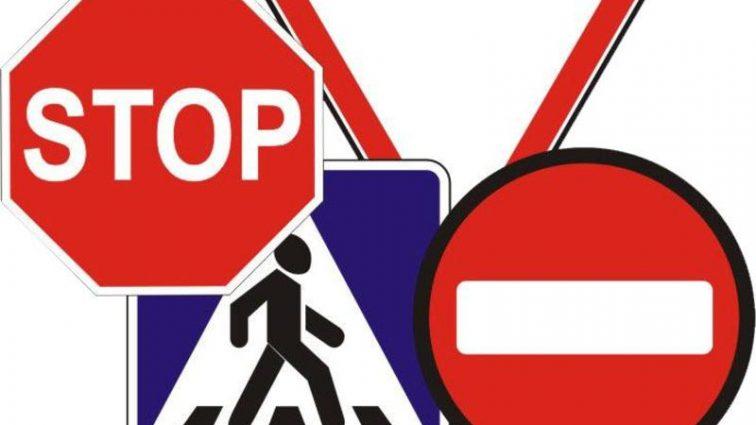 Что изменилось в правилах дорожного движения- инфографика