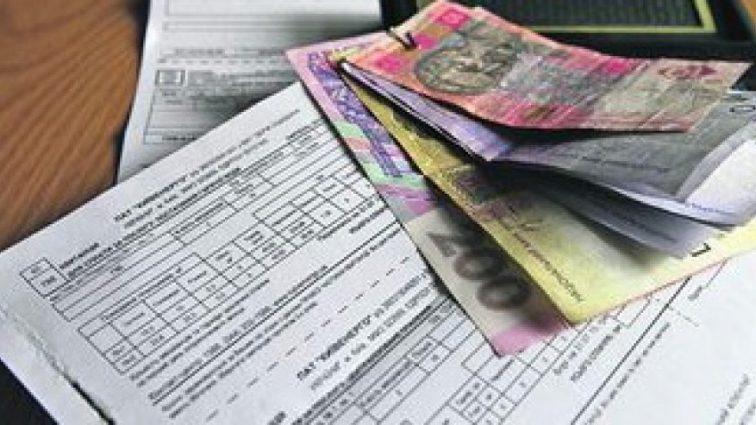 В коммунальных квитанциях появится новая строка: нужно ли платить больше?