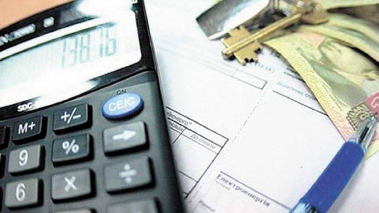 Тарифы снова растут: узнайте, за что будете платить больше