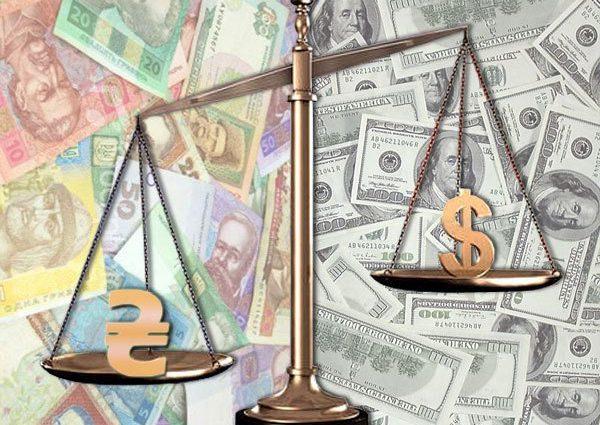 Ценовые качели: курс главных мировых валют не перестает удивлять украинцев