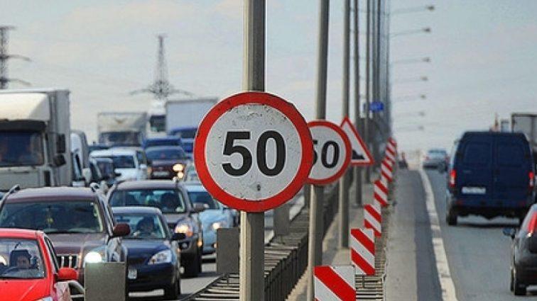 Ограничение скорости 50 км/ч: могут ли наказать водителей, которые нарушают