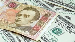 НБУ ослабил гривню: свежий курс валют