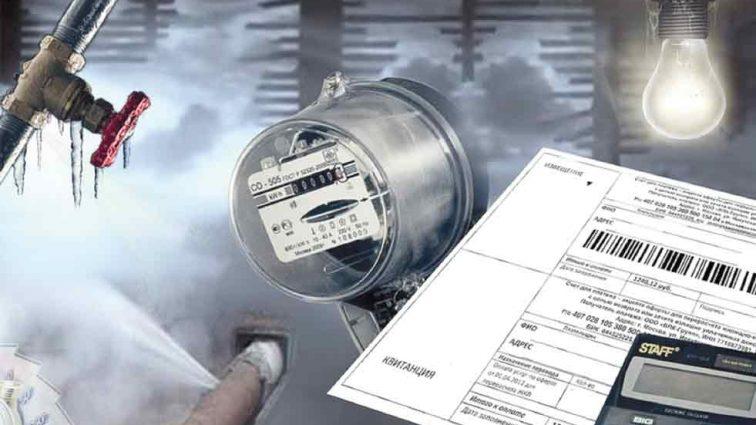 «Вне правового поля» — повышение тарифов на коммунальные услуги спровоцирует очередной виток инфляции