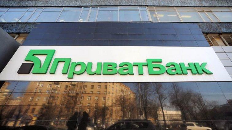 Приватбанк: кого официально назначили главой правления