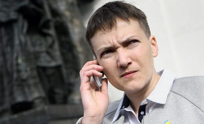 «Осталась бы там навсегда» — Савченко разозлила украинцев новым пророссийским поступком