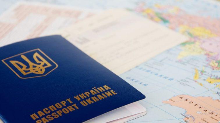 Новый способ: как оформить загранпаспорт