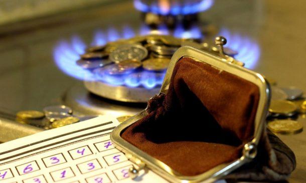 СТОИТ ЗНАТЬ! Как правильно использовать субсидию на оплату газа
