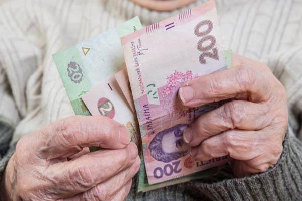 «Будут выходить на пенсию с наиболее невыгодными условиями»: как реформа повлияет на выплат