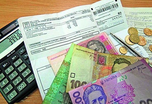 «Новая редакция закона о ЖКХ …»: украинцев могут штрафовать за неуплату коммунальных услуг