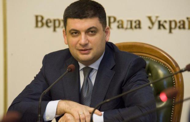 Убирайтесь навсегда! Украинцев возмутило очередное «улучшение» от Гройсмана