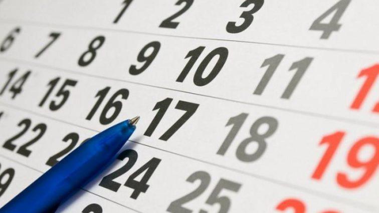 Стало известно о переносе рабочих дней для чиновников на 2018
