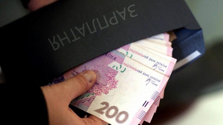 «Вот так зарплата!»: кто из министров получил наибольшее выплат за 2017