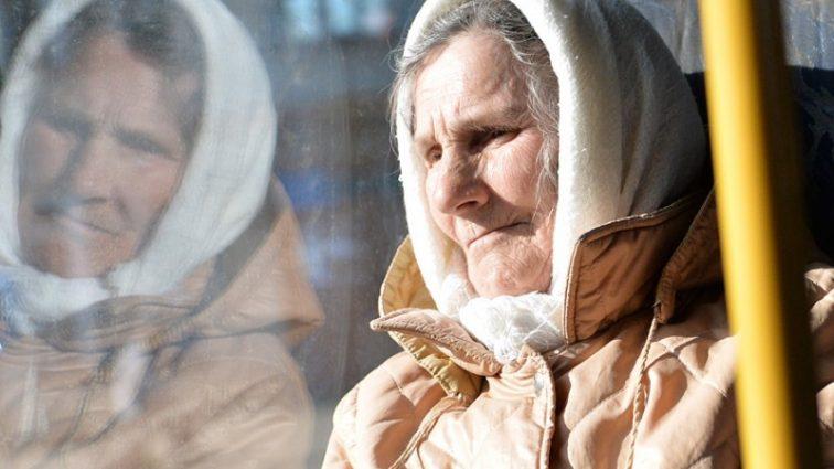 Такое требование МВФ: У кого из украинцев могут забрать пенсии
