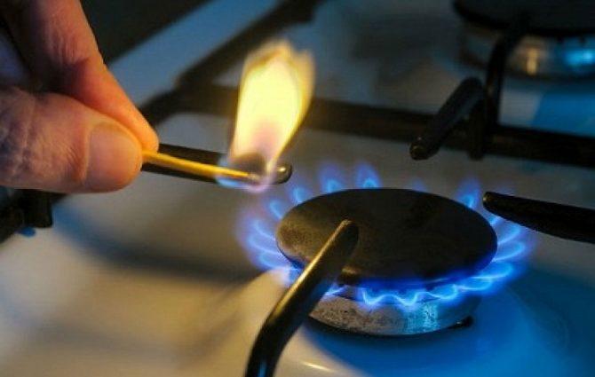 «В ближайшие годы можем остаться без газа»: узнайте причину