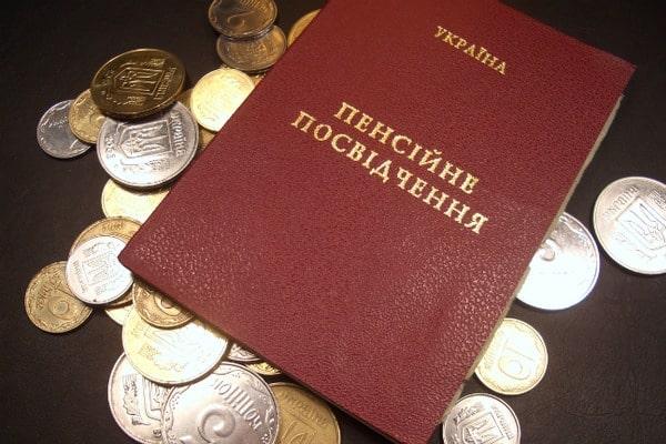 «Пенсионного удостоверение не будет»: узнайте детали