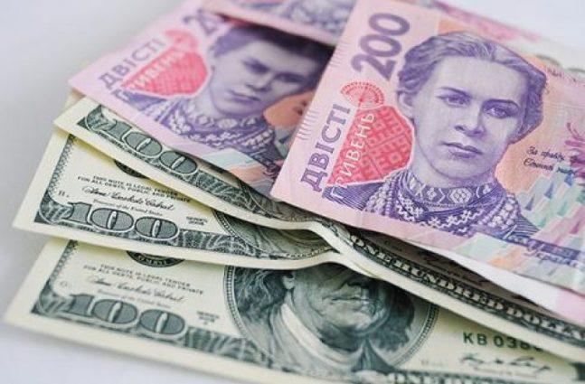 Доллар и евро подорожали: официальный курс валют на вторник, 27 февраля