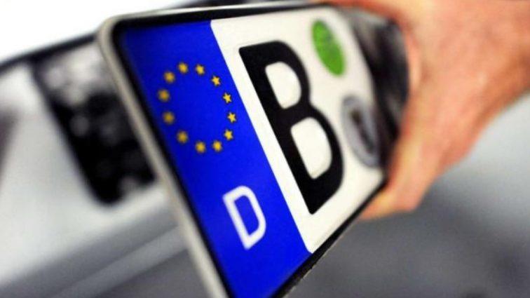 Вводят новый налог для евроблях. Узнайте детали