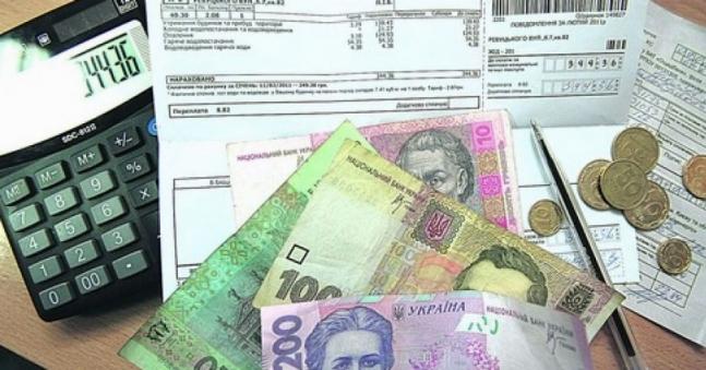 Тарифы подешевели: за что теперь платить меньше