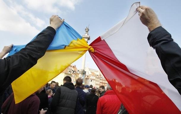 Полякам вспомнили их преступления против Украины, в ответ на «антибандеровский закон»