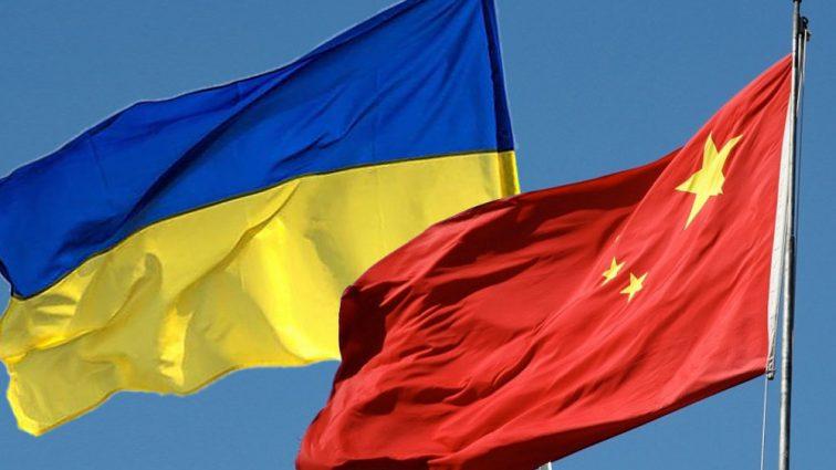 Китай хочет инвестировать в Украину миллиарды долларов