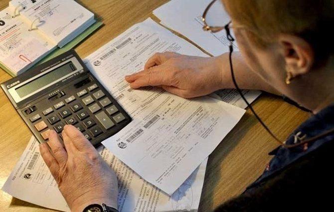Монетизация субсидий: подробно об изменениях, которые утвердил Кабмин
