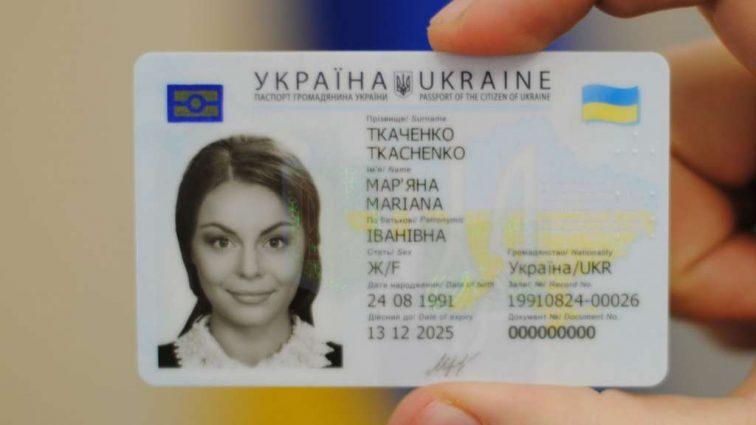 Почему нужно уже сейчас поменять свой паспорт на новый? Юрист дал объяснение