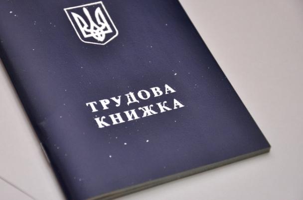 Трудовой стаж за рубежом: эксперт рассказал, как украинцы, работающие на заработках будут получать пенсию