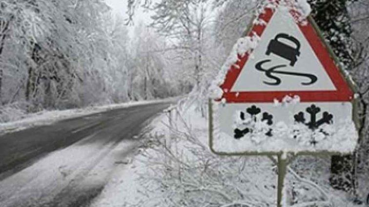 Существенно ухудшится: прогноз погоды на 4 февраля