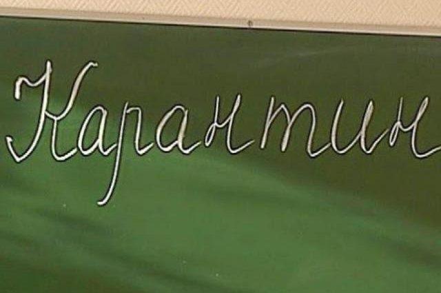 Стоит поберечься: в каких украинских городах продлили карантин в школах