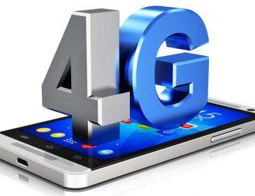 «Важный и необходимый шаг вперед»: в Украине утвердили тарифы на 4G