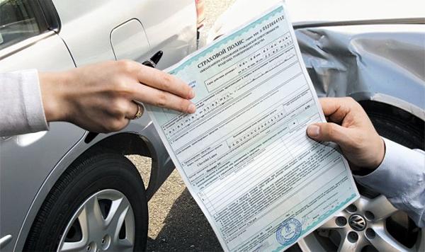 Автогражданка по-новому: Изменения для украинских водителей, которые важно знать