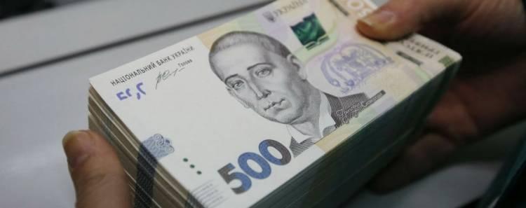 «Гривна снова …»: Опубликовано свежий курс валют, который откровенно удивляет