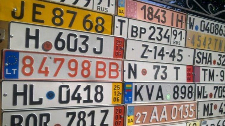 Миллионные штрафы и конфискация: власть против «евроблях»