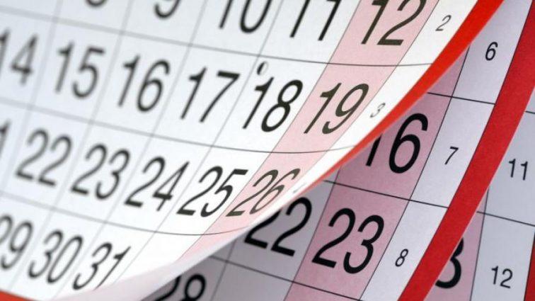 Календарь праздников: Кабмин подготовил украинцам много дополнительных выходных