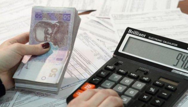 За предоставленные услуги можно рассчитаться самостоятельно: что не так с субсидиями