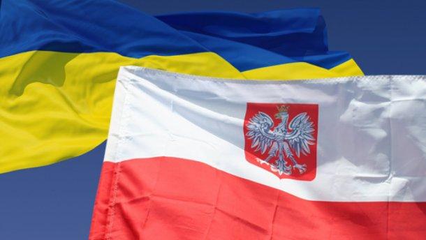 В Ваc спросят о Бандере: Для работы и проживания в Польше, изменены условия