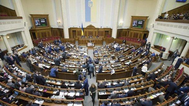 Не смогла отменить: Рада разблокировала подписание закона о приватизации
