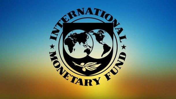 Не улучшится МВФ сделал прогноз об уровне жизни украинцев