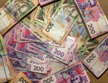 «Будьте осторожны!»: В Украине «новые» купюры